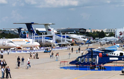 Moscow International Aerospace Exhibition (maks)